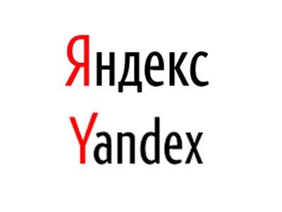 Yandex Strategies for 2013