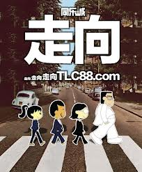 Bodog Poker Network Teaming with TLC88 in Asian Markets