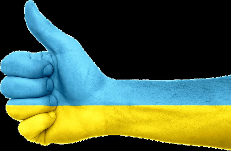 Ukraine prosecutor investigated for ties to illicit gambling